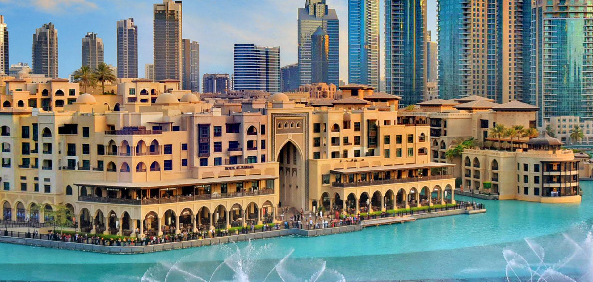 Home Time Out Market Dubai